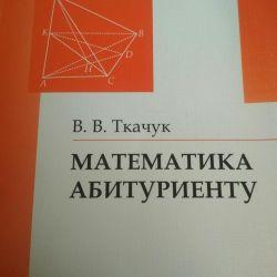 Mathematics for applicant Tkachuk