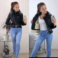 Jachetă din piele de blană