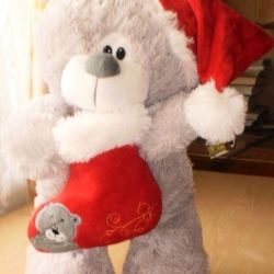 Bear 35 cm, dressed as Santa Claus