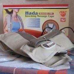 Μασάζ σοκ για το μασάζ αυτιών και ώμων (Hada