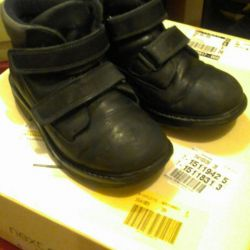 Boots leather 29