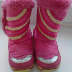 Boots 23p