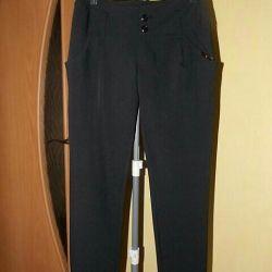 Pants new.
