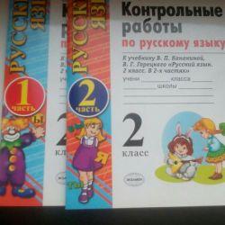 New class 2 notebooks