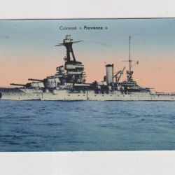 France. Battleship Provence. Late 1930s