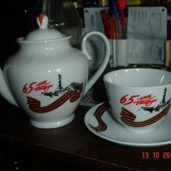 Su ısıtıcısı + kupa ve fincan tabağı, IFZ (Lomonosov adını taşıyan LFZ)
