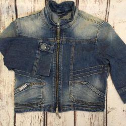Cropped denim jacket, XS