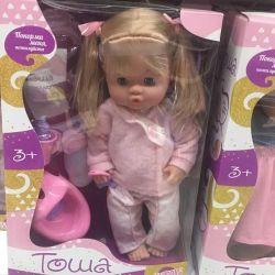 Tosh κούκλα με αξεσουάρ