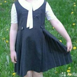 School uniform gray