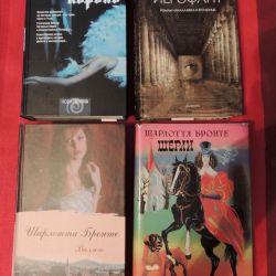 Новые книги (7 часть)