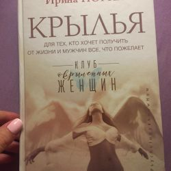 Book Wings I.Norna