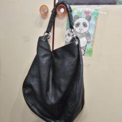 Τσάντα, δείτε προφίλ ??