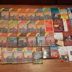 Куча магических книг