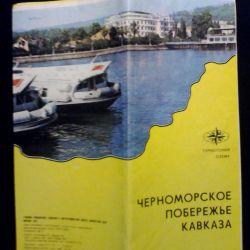 Black Sea coast of the Caucasus. THE USSR.