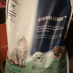 Food for sterilized
