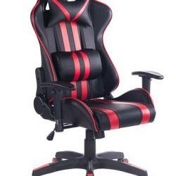 ICaR chair