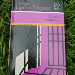 GG Marques 'Kaçırma Tarihi' kitabı