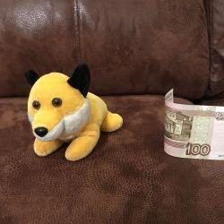 Voi vinde o jucărie moale