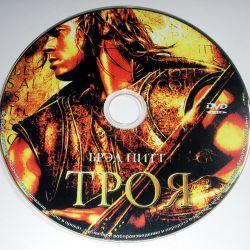 Фильмы лицензионные на DVD