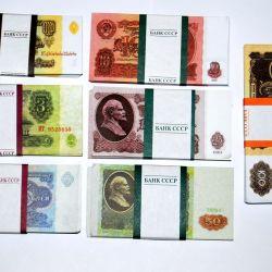 Деньги банка приколов советские