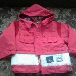 Новая куртка 110