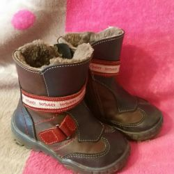Winter leather boots Cotofey 22