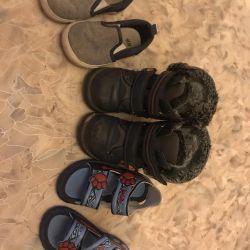 Παιδικά παπούτσια μεγέθους 22