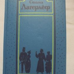 BOOK FOR SALE: AGRICULTURE LAGERLOF.