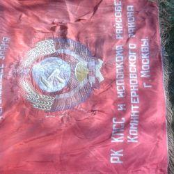 Bannere ale URSS