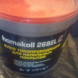 Glue Hamakol 268 EL electrically conductive