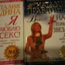 Kitaplar! Yeni! Her ikisi de 170