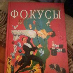 Εγκυκλοπαίδεια για παιδιά για μαγεία κόλπα