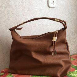 Νέα τσάντα Insity