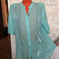 Νέο πουκάμισο, μέγεθος 52