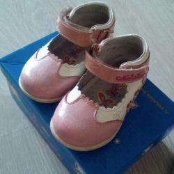 Shoes, nat. leather, 13 cm insole