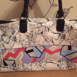 Πώληση μιας νέας τσάντας