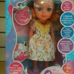 Educational interactive doll with voice recorder Olya