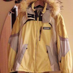 Куртка горнолыжная Colmar желтая с натурал. Мехом.