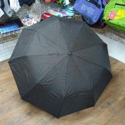 Galaxy umbrella for men