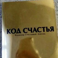 Book of Dovgan