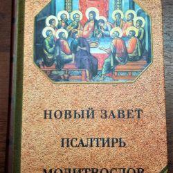 Yeni Ahit Mezmurlar Namaz Kitabı (Yeni)
