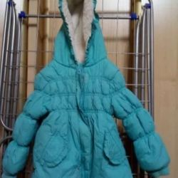 Куртка детская.