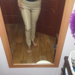 Leather trousers new!