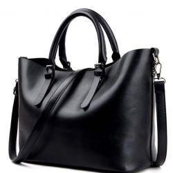 Νέα τσάντα από δέρμα