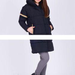 Jacket NOU !!!