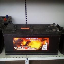 Battery CHAMBERLIN 190AH 1200A new