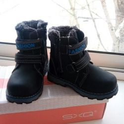 Boots insulated