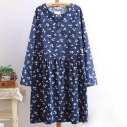 Βαμβακερό φόρεμα