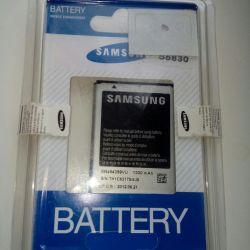 Μπαταρία της Samsung