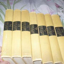 Lucrări colecționate de Alphonse Daudet în 7 volume
